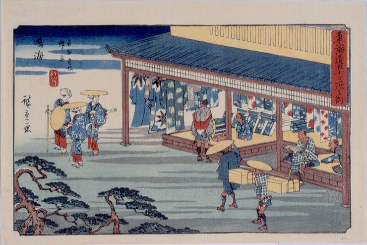 田中コレクション画像